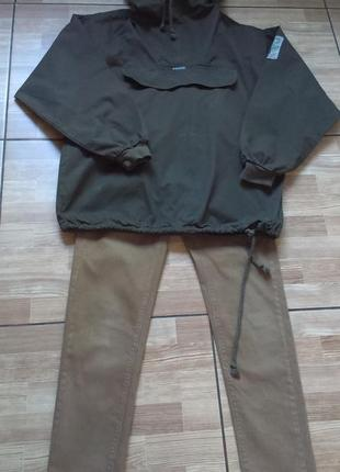Бомбер и штаны комплект на мальчика 11-12 лет р 146-152