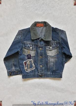 Куртка/пиджак/жакет с плотного джинса на мальчика 2-3 года