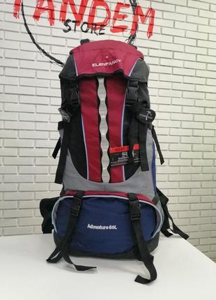 Походный туристический рюкзак