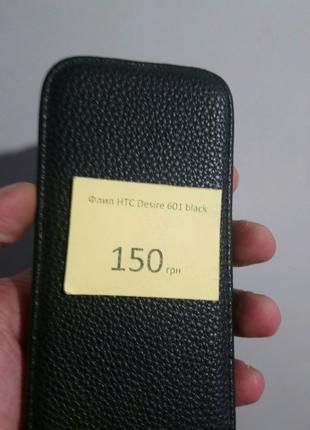 Чехол флип для телефона HTC 601