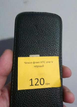 Чехол флип для телефона HTC one v