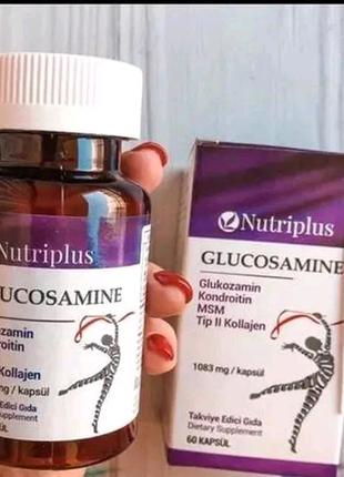 """Дієтична добавка """"Глюкозамін"""" Nutriplus"""