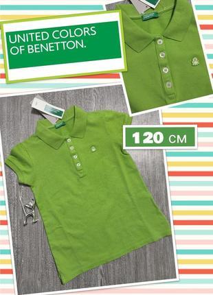 Качественная  зеленая футболка-поло для девочки benetton,  120 см