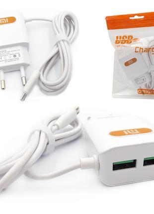 Зарядное устройство 2A, 2 USB порта + кабель Mircro USB