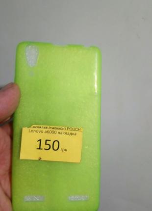 Чехол-бампер силиконовый lenovo a6000
