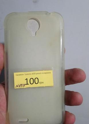 Чехол-бампер силиконовый lenovo s820