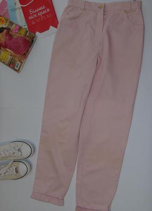 Пудровые котоновые брюки с высокой талией