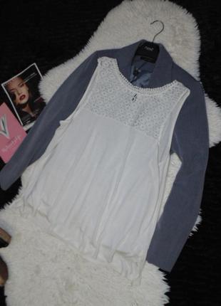 Блузочка с кружевом цвета айвори