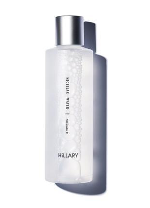 Мицеллярная вода Hillary MICELLAR WATER Vitamin E, 200 мл