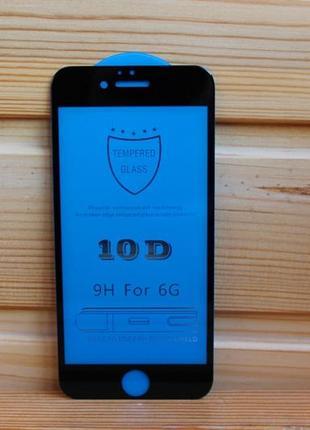 Защитное стекло айфон 6 / 6s iphone (10d черное) 3d 5d