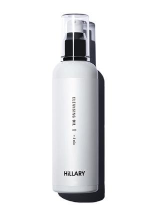 Гидрофильное масло для нормальной кожи Hillary Cleansing Oil 5oil