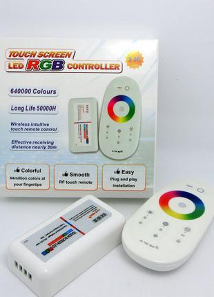 Контроллер светодиодной ленты RGB 18A, сенсорный радио пульт 2.4G
