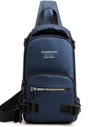 Однолямочный рюкзак сумка Mackros 1100-3 синий 4л