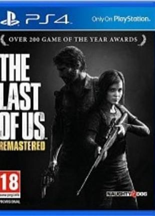 The Last of Us (PS4, русская версия)