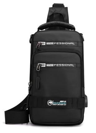 Однолямочный рюкзак сумка Mackros 1100-14 черный 4л