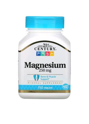Магний и кальций 110 шт витамины для здоровья