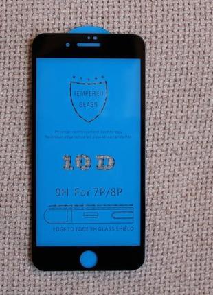 Защитное стекло айфон 7 plus + / 8 plus + iphone (10d черное) 5d