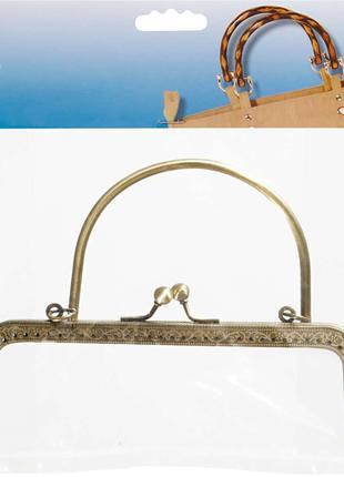 Застежка для сумки «Elisabeth»