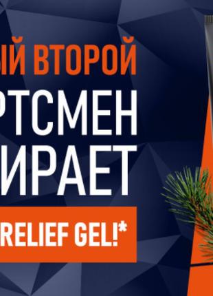 Спортивный восстанавливающий гель - Siberian Super Natural Sport