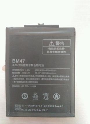 Батарея BM47 Xiaomi