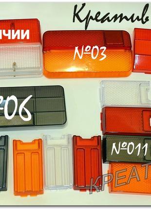 Стёкла задних фонарей ваз 2101,2106,2103