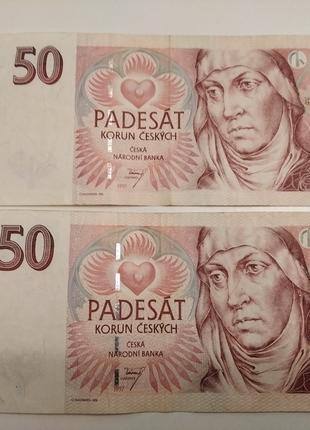 50 чешских крон