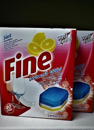 Таблетки для посудомоечной машины Well Done 40шт.