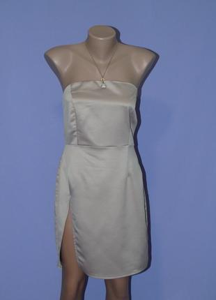 Нюдовое платье бюстье 10 размера