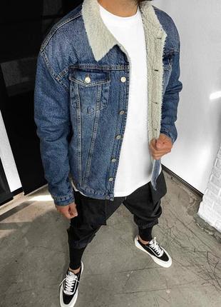 Мужская джинсовка даллас , серая и синяя