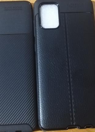 Чехол на Samsung Galaxy A71 Samsung Galaxy A51 Samsung Galaxy M51