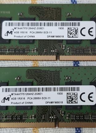 Модуль памяти MICRON SO-DIMM DDR4 2666MHz 4GB