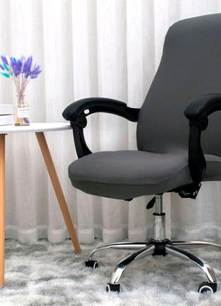 Под заказ Чехол компьютерный стул М