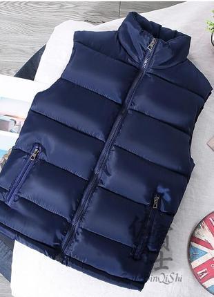 Синяя мужская теплая качественная жилетка