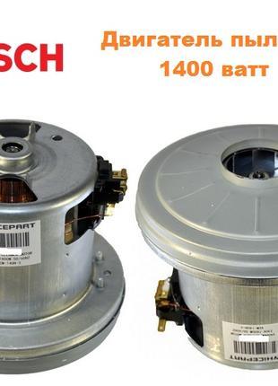 Двигатель мотор пылесоса пилососа Бош Bosch 1400 w