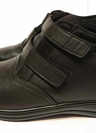 Женские ортопедические ботинки Orthofeet 39 диабет ортопедическая