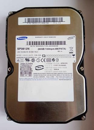 Продам жесткий диск HDD Samsung 80Гб