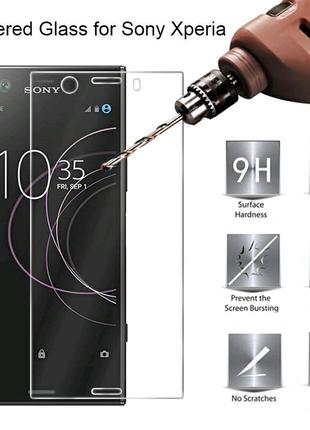 Защитное стекло Sony Xperia XZ1, (g8341, g8342)