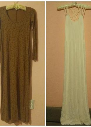 Комплект платье сарафан
