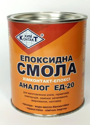 Смола эпоксидная 850г,прозрачная, аналог ЕД-20, клей