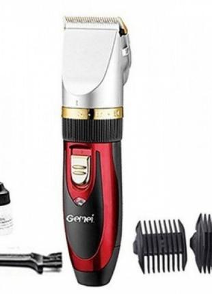 Профессиональная машинка для стрижки волос GEMEI GM-550 (2 АКБ)