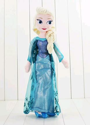 Кукла Эльза 40 см Классный подарок
