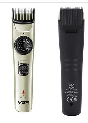 Машинка для стрижки волос VGR V-031