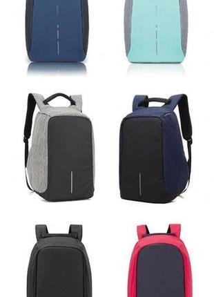 Мужской рюкзак бобби,bobby для ноутбука,Акция плюс 2 подарка