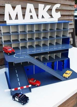 Парковка,паркинг,гараж для машинок,со спуском,шлагбаум дерево