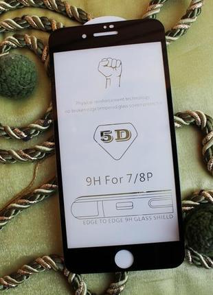 Защитное стекло айфон 7 plus + / 8 plus + iphone (5d черное) 10d