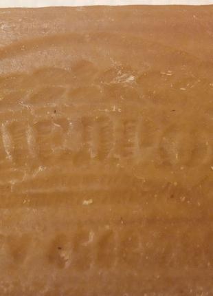 Хозяйственное мыло Щедро 72%