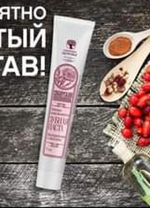 Зубная паста. Восстановление и обновление - Сибирский шиповник