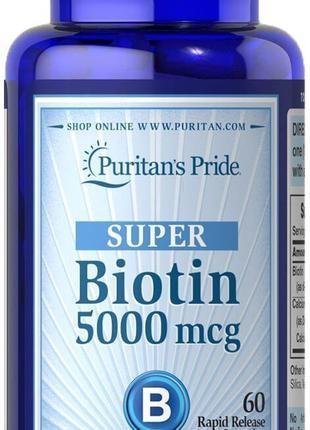 Biotin, Puritan's Pride, 5000 мкг, 60 капсул