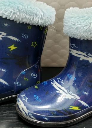 Сапоги синие для мальчика с теплым носком 22р.