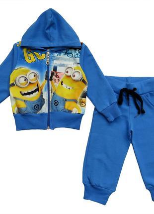 Костюм Minions для мальчика: кофта и штаны.